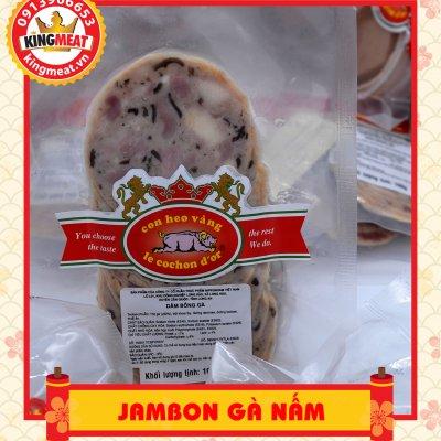 JAMBON GÀ NẤM GÓI 1KG