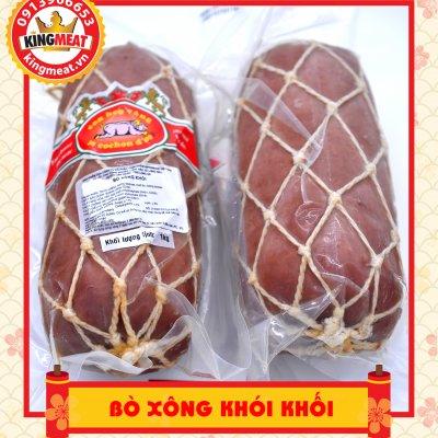 THĂN BÒ XÔNG KHÓI- SMOKED BEEF - SMOKED BEEF LOIN