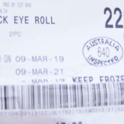 NẠC THĂN CỔ BÒ ÚC ĐÔNG LẠNH - CHUCK EYE ROLL - FROZEN AUSTRALIAN BEEF