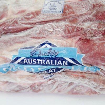 THỊT BẮP HOA BÒ ÚC ĐÔNG LẠNH - HEEL MUSCLE - FROZEN AUSTRALIAN BEEF