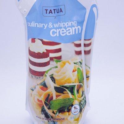 KEM SỮA TATUA 38% CULINARY & WHIPPING - TATUA CULINARY & WHIPPING CREAM 38% (1 LIT)