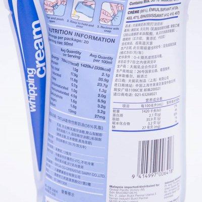 KEM SỮA TATUA 36% - TATUA WHIPPING CREAM 36% (1LIT)