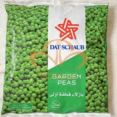 Đậu Hà Lan Green Pea đông lạnh (450 gr/ gói)