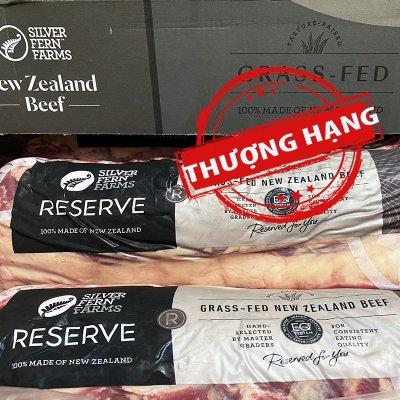 Đầu Thăn Ngoại Bò New Zealand Reserve Chill Tươi - Fresh Rib Eye