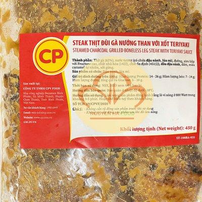 Steak Thịt Đùi Gà Nướng CP - Charcoal Grilled BL Steak