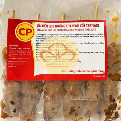 Gà Xiên Que Teriyaki CP - Charcoal Grilled Skewer Teriyaki Sauce
