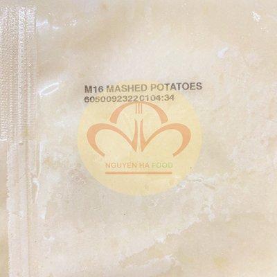 Khoai Tây Nghiền Lamb's Supreme Original Mashed Potato – Lamb Weston