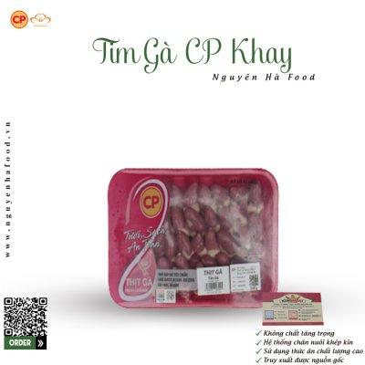 TIM GÀ CP - GÓI 0,5KG