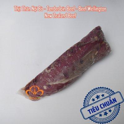 Thịt Thăn Nội Bò New Zealad Đông Lạnh - New Zealand Beef Tenderloin