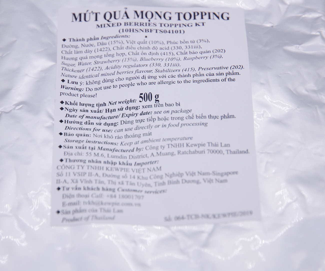 MUT_QUA_MONG_TOPPING