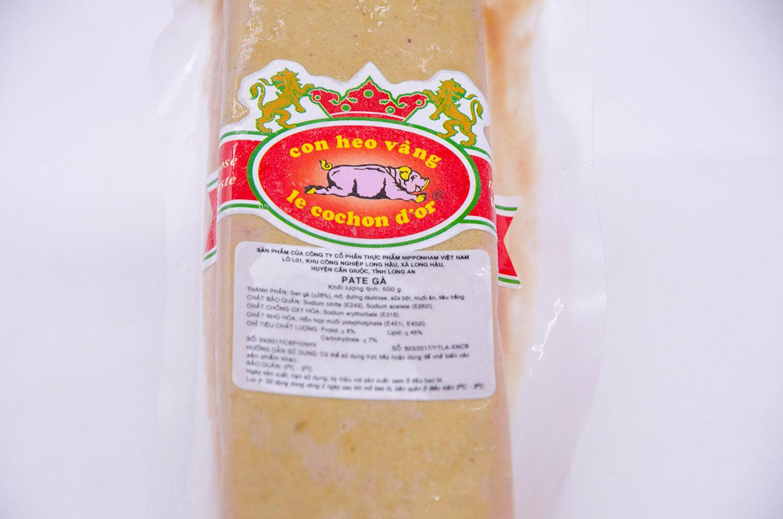 pate-ga-chicken-liver-pate-03